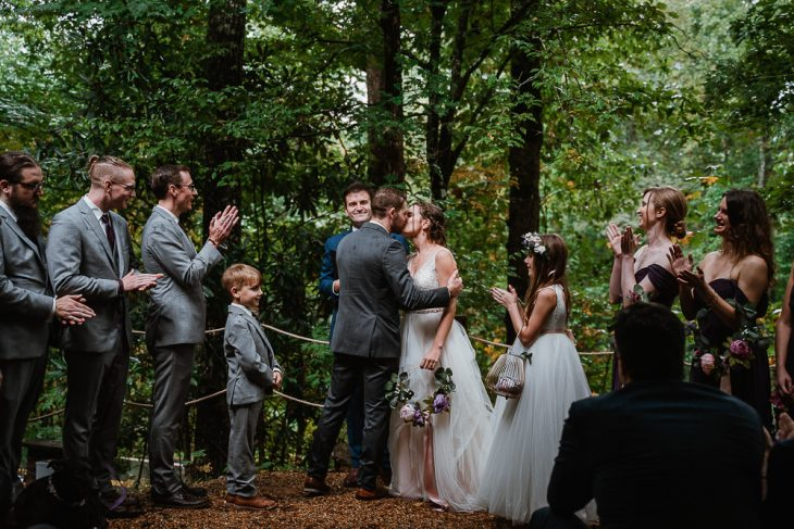 chapel ceremony site at nantahala weddings and events